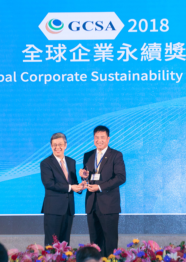 "AUO Chairman & Chief Executive Officer Paul Peng (pictured right) was awarded the first annual ""GCSA – Professional"" for actively promoting the industry's sustainable development."