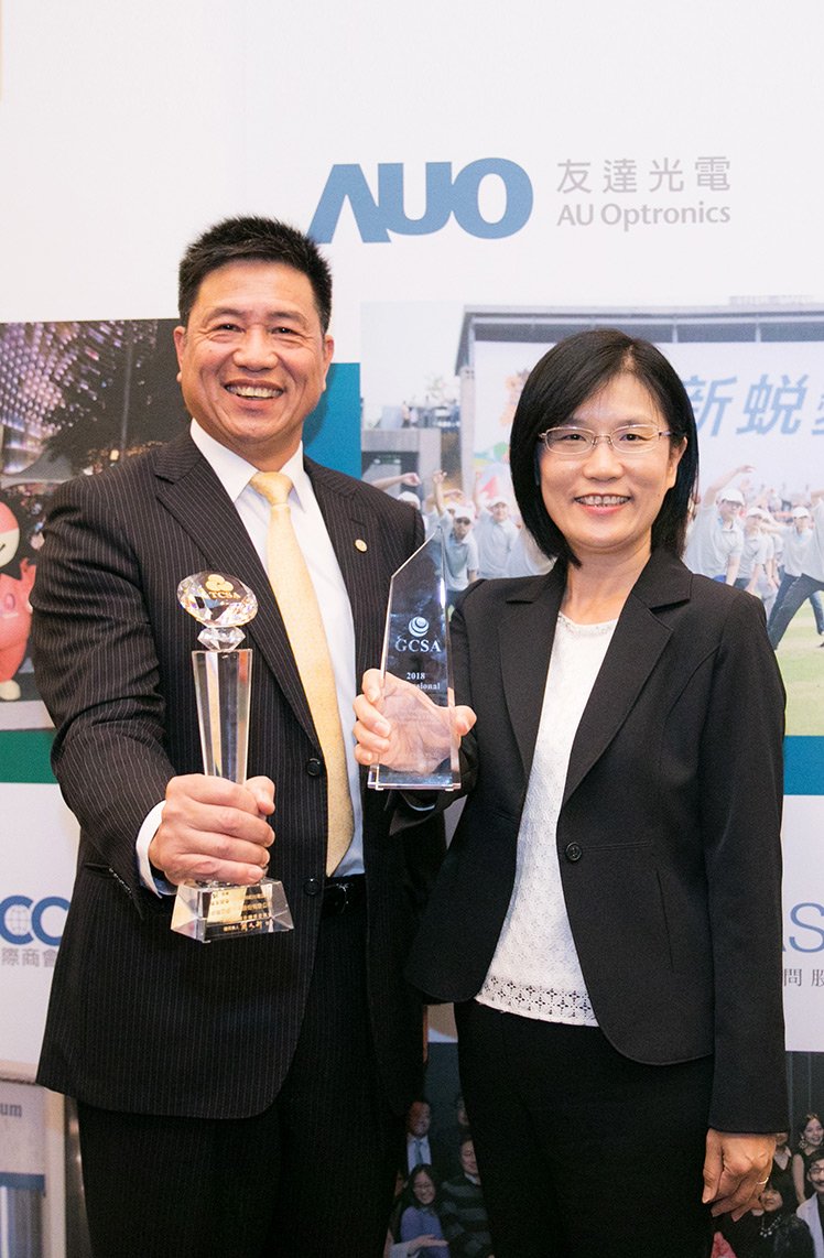 AUO was honored with ten 2018 Taiwan Corporate Sustainability Awards for its all-round sustainability performance. AUO Chairman & Chief Executive Officer Paul Peng (pictured left), AUO Chief Sustainability Officer Amy Ku (pictured right).